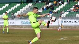 Semifinále Slovnaft cupu bude konfrontáciou Fortuna ligy a druholigistov