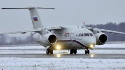 Havarovaný An-148, ktorého posádka neprežila, slúžil od roku 2010