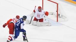 Slováci otočili prvý zápas na olympiáde, porazili silný ruský tím