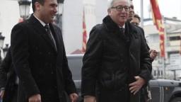 Juncker navštívil Balkán, krajinám dal nádej na členstvo v EÚ