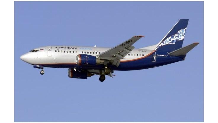 Briti prezerajú ruské lietadlo, Kremeľ to označil za poslednú provokáciu