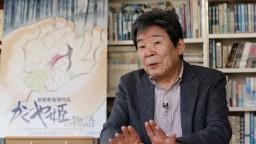 Zomrel režisér z legendárneho štúdia Ghibli, Isao Takahata