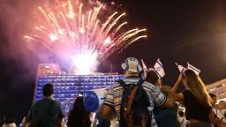Izrael si pripomína 70 rokov od svojho vzniku