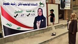 V Iraku sa budú konať prvé voľby od porážky Islamského štátu