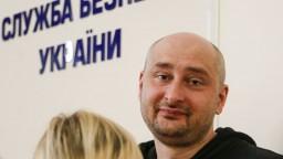 Moskva kritizuje ukrajinskú tajnú službu za kauzu Babčenko
