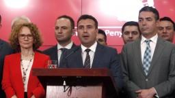 Macedónsko a Grécko dosiahli dohodu v spore o názov republiky