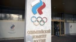 Ruská vlajka nebude ani na ME, trest za doping pokračuje
