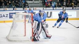 HC Slovan odštartoval prípravu, aj keď jeho pôsobenie nie je isté
