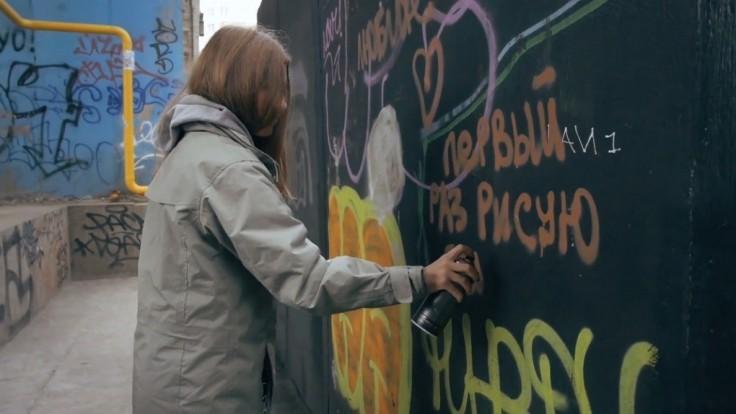 Inteligentný svet: Systém, ktorý dokáže odhaliť grafity vandalizmus