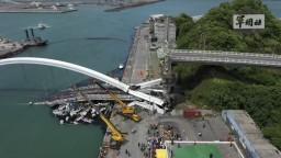 Most s cisternou sa zrútil na rybárov, potvrdili štyri obete
