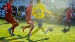 Sereď opäť bez streleného gólu, prehrala už tretí zápas v rade