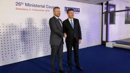Pellegrini otvoril zasadnutie OBSE, Bratislava zažíva obmedzenia