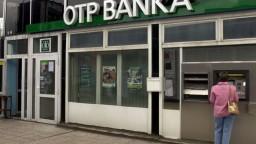 Odchod OTP Banky je potvrdený, trh plánuje opustiť do jari