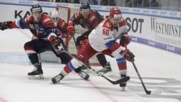 Naši hokejisti si na tradičnom Nemeckom pohári nezahrajú