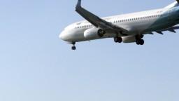 Lietadlo, po ktorom pátrali, sa zrútilo. Boli v ňom desiatky ľudí
