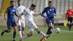 Slováci vstúpili do kvalifikácie bez víťazstva, na Cypre remizovali