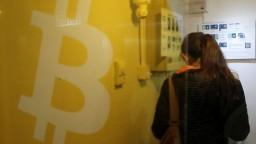 Briti uvažujú o vlastnej kryptomene. V čom sa má líšiť od bitcoinu?