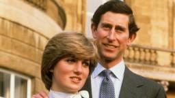 Charles a Diana sa zosobášili pred 40 rokmi. Kúsok z ich svadobnej torty ide do dražby