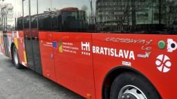 Na linke medzi Kvetoslavovom a Novými Košariskami bude na záver týždňa výluka