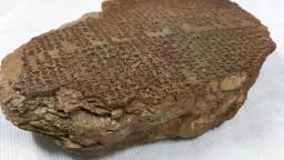 Spojené štáty vrátili Iraku 3500 rokov starú tabuľku s eposom o Gilgamešovi