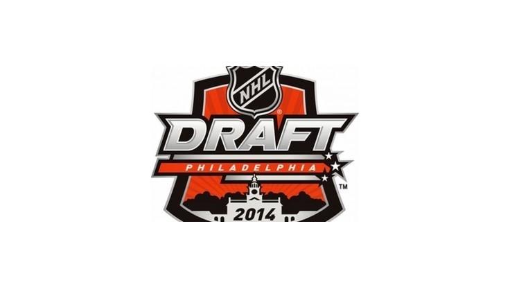 Podľa organizácie ISS bude 1. kolo draftu NHL bez Slovákov