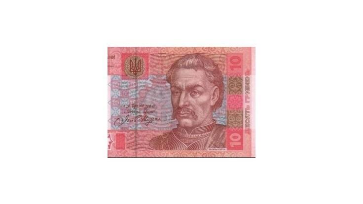 Ukrajinská centrálna banka zvýšila kľúčový úrok, aby odvrátila kolaps