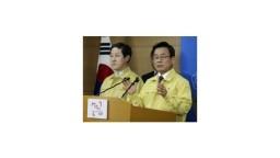 Kórejská vláda ustúpila tlaku pozostalých, vrak Sewolu vytiahnu