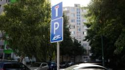 Dúbravka vyriešila problém s parkovaním, zistila nedoplatok vo výške 60 tisíc