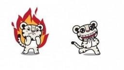 Fotogaléria: Maskotom ZOH v Pjongčangu bude biely tiger