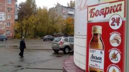 Ruský automat na pleťovú vodu zaujal najmä alkoholikov