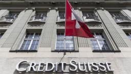 Švajčiarska banka zaplatí v USA pokutu, zavádzala investorov