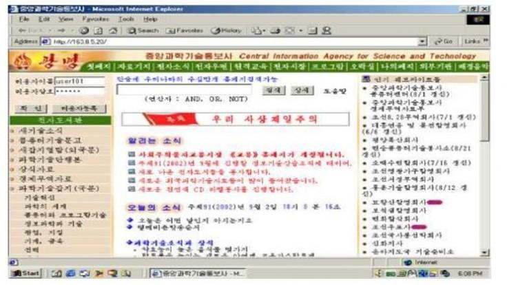 kwangmyoung_0a000002-4097-3641.jpg
